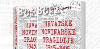 Promocija knjige - Hrvatske novinarske tragedije 1945-1995